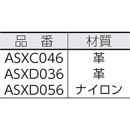 Maglite Black Plain Leather Belt Holder for D-Cell Flashlight ASXD036 yukiomi-9164383-2