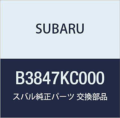 SUBARU (スバル) 純正部品 ホイール キヤツプ デラツクス 品番B3847KC000 B01MXTGMAT