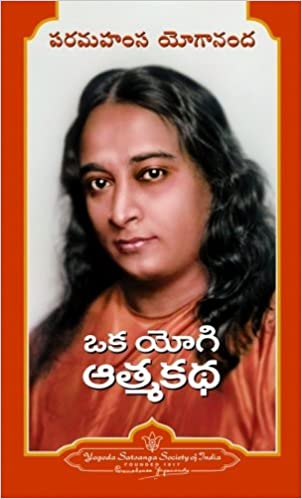 Telugu Spiritual Books Pdf