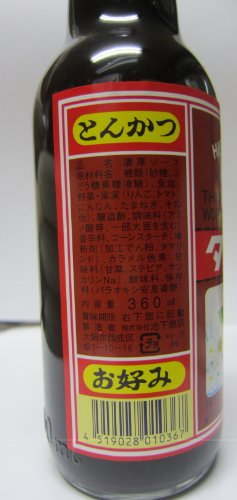 [Osaka area source / water chestnut plum] Tama resources 360mlx3 this + Worcestershire sauce 360mlx3 this by Water chestnut plum sauce (Image #3)