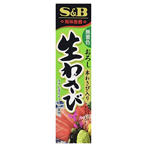 S&B Japanese Wasabi Paste (Oroshi Nama Wasabi) in Plastic Tube, 1.51oz ()