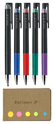 (Pilot juice up 03 Retractable Gel Ink Pen, Hyper Fine Point 0.3mm, 5 Color Ink, Sticky Notes Value Set)