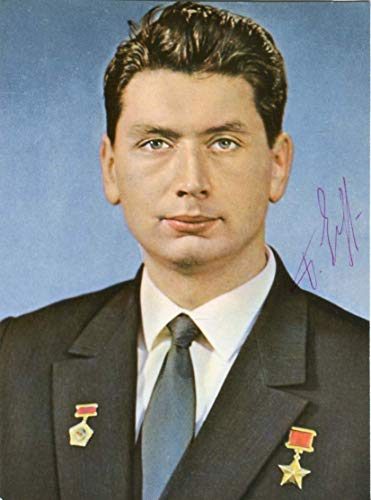 SOVIET COSMONAUT Boris Yegorov autograph, signed vintage postcard ()