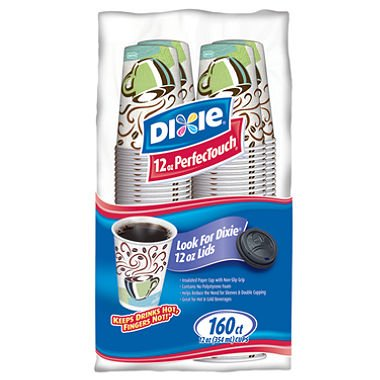 Dixie Perfectouch Insulated Paper Hot Cup, Coffee Haze Desig