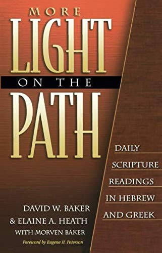 Path Of Light Bible in US - 7