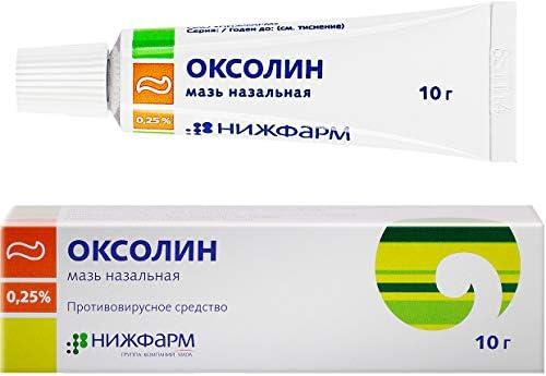 oxolin kenőcs papillómák ellen)