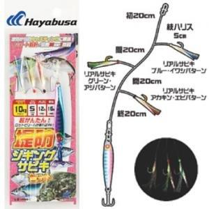ハヤブサ(Hayabusa) ジギングサビキ 堤防ジギングサビキセット 3本鈎 HA281 20g M 8-4-6の商品画像