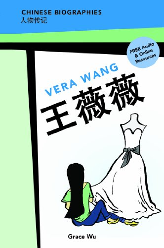 Chinese Biographies: Vera Wang (Chinese Biographies: Graded Readers) (Chinese Edition)
