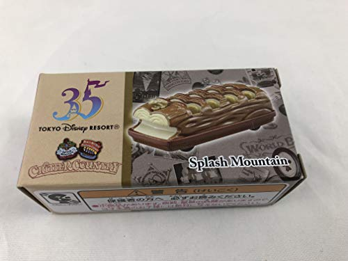 Theme Park Merchandise Tokyo Disneyland Splash Mountain Attraction Vehicle Die Cast