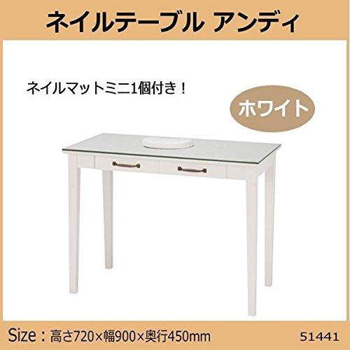 日本製 Japan ネイルテーブルアンディ ホワイト51441   B00ZPAO88A