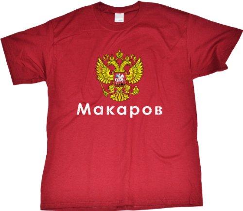 MAKAROV, RUSSIA Unisex T-shirt. Russian, Rossiya Pride Tee