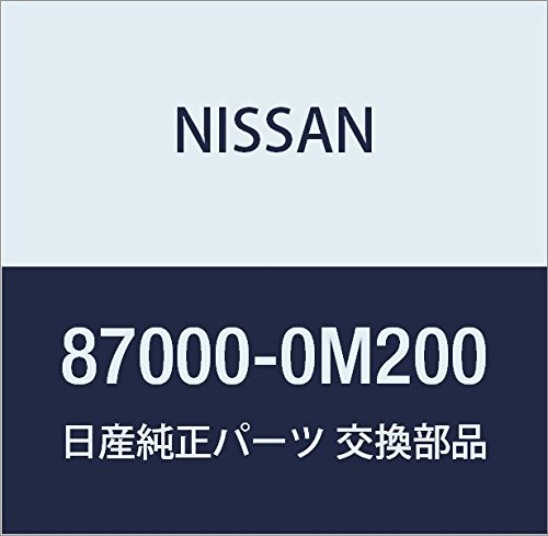 NISSAN(ニッサン) 日産純正部品 シート クツシヨン 87000-0M200 B01N8QDQ8S  - -