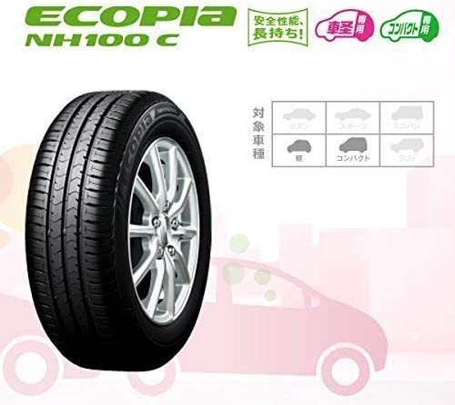 ブリヂストン エコピア NH100C 165/55R15 165/55-15 BRIDGESTONE ECOPIA NH100 C 新品1本価格