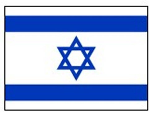 3x5 Israel Flag Superior Outdoor Nylon