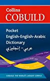 Collins Cobuild Pocket English-English-Arabic Dictionary