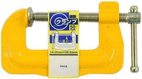 (業務用50個セット) H&H 鋼製Cクランプ C-5025 50x25mm イエロー