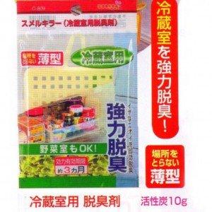Japanese Refrigerator Binchotan Deodorizer Freshener