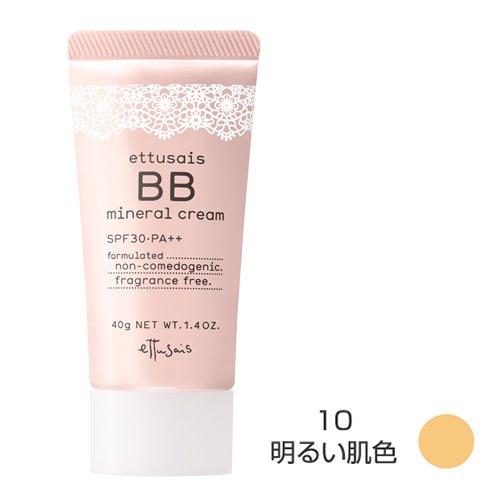 Ettusais BB Mineral Cream No.10