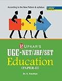 UGC-NET/JRF/SET Education (Paper II) Upkar Prakashan Latest Edition 2018 - 2032