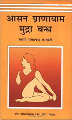 Asana Pranayama Mudra Bandha Hindi: Amazon.es: Swami ...