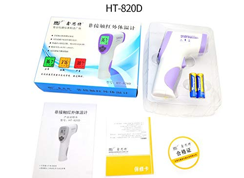Hand Suitable for Household Children and Infants held Infrared contactless Body Temperature Tester get The Body Temperature Data Quickly