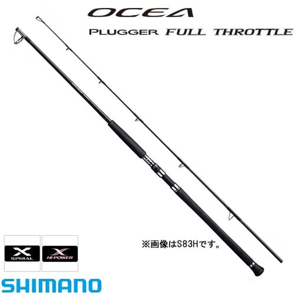 [해외] 시마노 오시어 프라가 풀 스로틀 S74ML