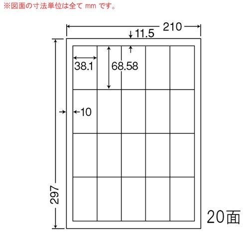 Nanakurieito Laserdrucker f_r Etiketten (20 Seiten) Normalpapier-Typ CL23 (Japan-Import)