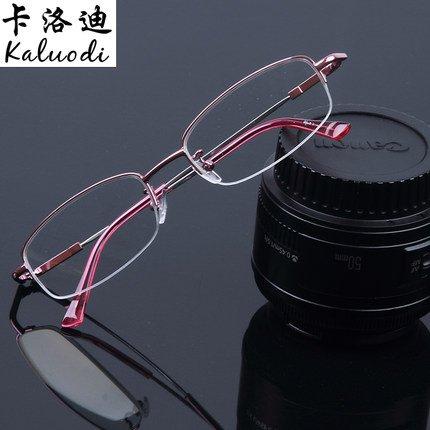 de memoria bastidor espejo equipo a bastidor pequeño bastidor radiación de gafas KOMNY y ligero espejo tendencia gafas prueba Claret Pink del plano medio 7qT8gf