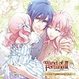 Kimi Ni Sasageru Epologue by Wand of Fortune (2013-02-13)