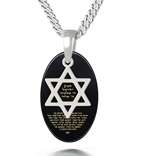 925 Silver Star of David Necklace - Shema Yisrael Pendant Inscribed in 24k Gold on Oval Black Onyx Stone, 18