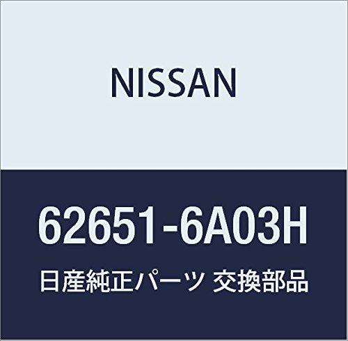 NISSAN(ニッサン)日産純正部品 バンパー 60254-13417 60254-13417 B01HM8Y6NY バンパー 60254-13417|60254-13417  バンパー 6025413417