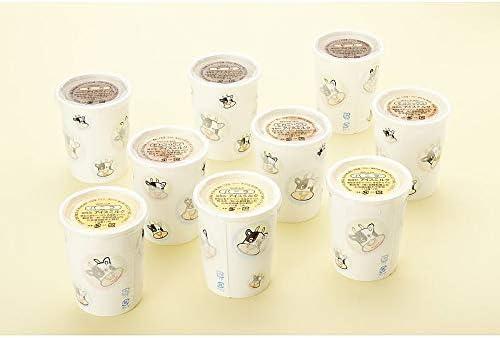 ( 産地直送 お取り寄せグルメ ) 北海道 函館牛乳 ソフトアイス9個(バニラ・モカ・モカミックス 各3個)