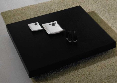 Exceptionnel Modern Furniture  VIG  T35 Espresso Coffee Table