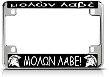 MOLON LABE MOLON LABE Black Heavy Duty Metal License Plate Frame Tag