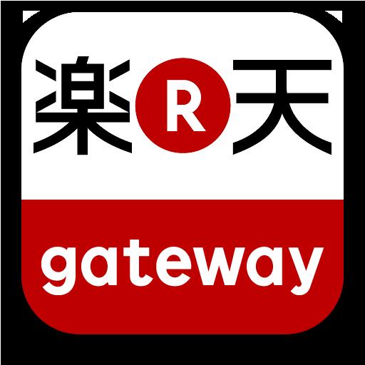 rakuten-gateway