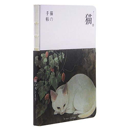Luke's Gift 7.2x5.2-Inch Mousrs Japanese Culture Style Journals Notebook with Antique Binding and Hand Painted Cover - Midori Yamada Crouching White Cat
