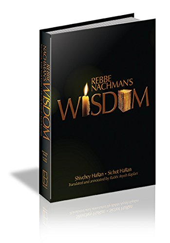 Rebbe Nachman's Wisdom - New Edition