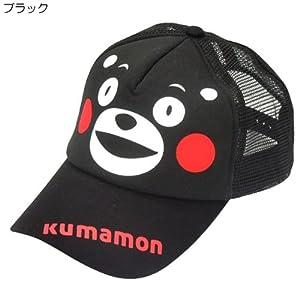 【グッズ】【帽子】くまモン 着ぐるみキャップ くまモン好き ...