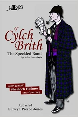 Book Cylch Brith, Y (Welsh Edition)