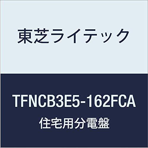 東芝ライテック 小形住宅用分電盤 Nシリーズ 家庭用燃料電池システム対応 50A 16-2 扉付 機能付 TFNCB3E5-162FCA B01J9QMG34