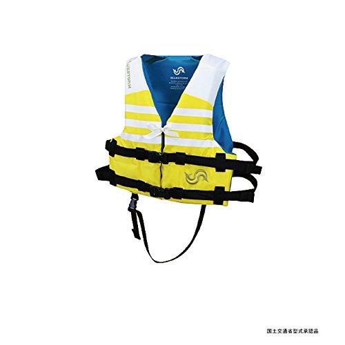 Bluestorm(ブルーストーム) ライフジャケット 国土交通省承認幼児用 BSJ-210Y イエローの商品画像