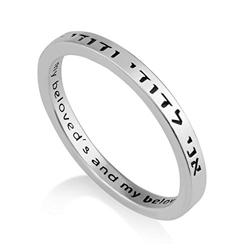 - Marina Jewelry 925 Sterling Silver Large Ring, Womens Mens Engraved I Am My Beloved's Hebrew and English
