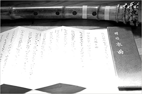 Your Shakuhachi Journey: How to play the shakuhachi Japanese