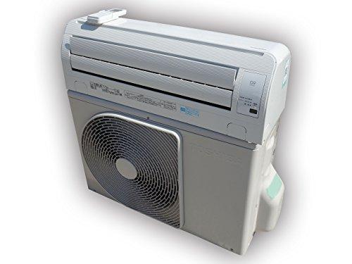 東芝 【エアコン】大清快TOSHIBA おもに8畳用(ムーンホワイト) RAS-251GR-W