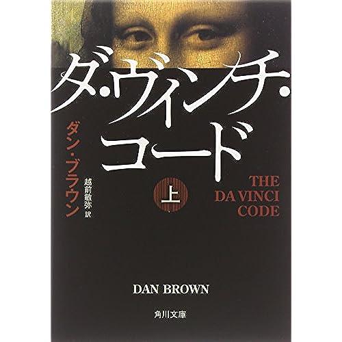 日本の年末ミステリ・ベストテンで史上初の三冠を達成した「二流小説家」は、作者デイヴィッド・ゴードンの処女作だ。フリーランスのゴーストライターとして活動している主人公、ハリー・ブロックの元に、4人の女性を惨殺した死刑囚から手紙が届く。死刑執行を目前にした彼は、とある条件を引き換えに、事件の全貌を語る本を執筆してほしいと依頼してきたのだった。