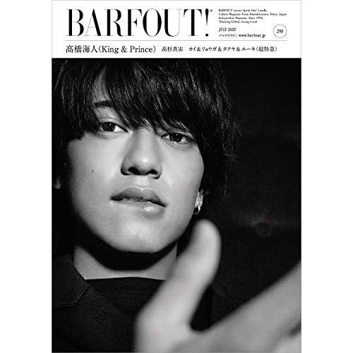 BARFOUT!2020年7月号 表紙画像