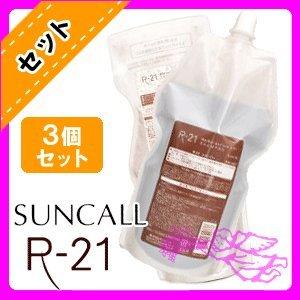 サンコール R-21 シャンプー 700mL × 3個 セット & トリートメント 700g × 3個 セット 詰め替え用 セット 頭皮の汚れを除去し、髪にハリコシを与えます SUNCALL R-21 B00TPBEQAA