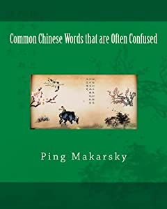 Common Chinese Words that are Often Confused by Ping Makarsky (2014-02-20)