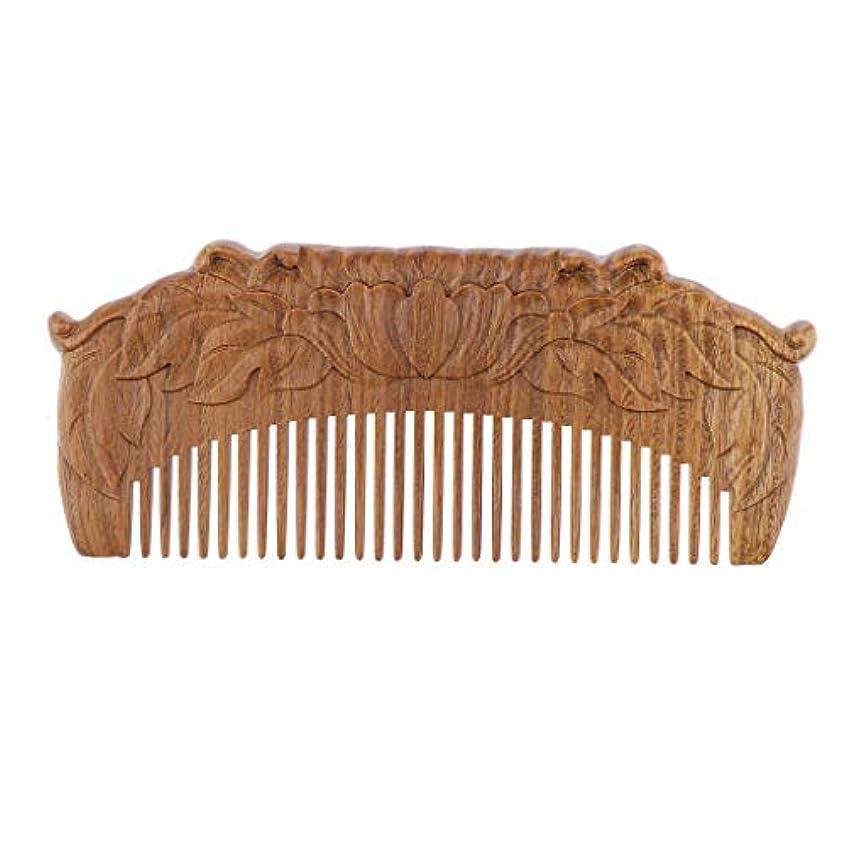 ハウジング受信機はねかけるB Blesiya 木製櫛 ヘアコーム ヘアブラシ 天然木 手作り プレゼント