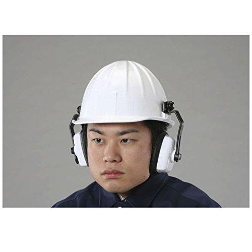 【キャンセル不可】KT95947 【白】イヤーマフ付ヘルメット B019DUSQO4